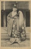 Japan, NAGANO, Amagimi, The Noble Nun Of Zenkoji Temple (1910s) - Japan