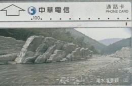 PHONE CARD TAIWAN (E51.12.1 - Taiwan (Formosa)