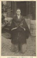 Japan, Japanese Woman In Traditional Costumes, Fan (1910s) Postcard - Japan