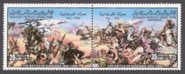 Libya 1980 Mi# 813-14** THE BATTLE OF GARDABIA - Libyen