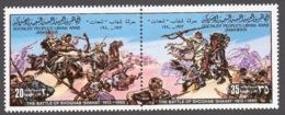 Libya 1980 Mi# 815-16** THE BATTLE OF SHOGHAB - Libyen