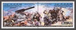 Libya 1980 Mi# 817-18** THE BATTLE OF FUNDUGH AL-SHIBANI - Libyen