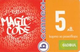 PREPAID PHONE CARD BULGARIA (E51.15.1 - Bulgarie