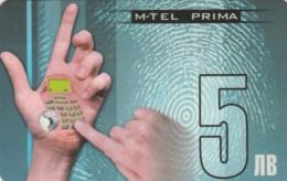 PREPAID PHONE CARD BULGARIA (E51.15.2 - Bulgarie