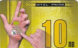 PREPAID PHONE CARD BULGARIA (E51.15.3 - Bulgarie