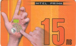 PREPAID PHONE CARD BULGARIA (E51.15.4 - Bulgarie