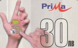 PREPAID PHONE CARD BULGARIA (E51.15.5 - Bulgarie