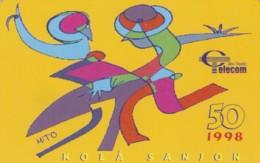 PHONE CARD CAPO VERDE (E51.15.8 - Kaapverdische Eilanden