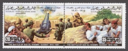 Libya 1981 Mi# 893-94** THE BATTLE OF SIDI EL-KHEMRI - Libyen