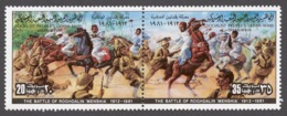 Libya 1981 Mi# 899-00** THE BATTLE OF ROGHDALIN - Libyen