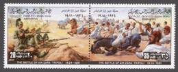 Libya 1981 Mi# 946-47** THE BATTLE OF AIN ZARA - Libyen
