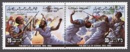 Libya 1982 Mi# 1039-40** THE BATTLE OF SOKNA - Libyen