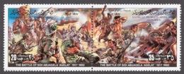 Libya 1982 Mi# 1053-54** THE BATTLE OF SIDI ABUAGELA - Libyen