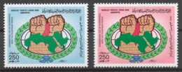 Libya 1986 Mi# 1746-47** SOLIDARITY WITH THE PALESTINIANS - Libia