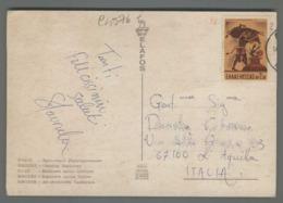 C4576 HELLAS Postal History 1970 AP 2.50 (m) - Grecia