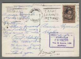 C4578 HELLAS Postal History 1970 AP 2.50 Cut Postcard (m) - Grecia