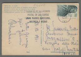 C4607 ESPANA Postal History 1971 F. JUAN DE ZUMARRAGA 3.50 PTAS (m) - 1931-Today: 2nd Rep - ... Juan Carlos I