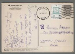C4617 SLOVENIA Postal History 1996 KOVANA OKENSKA 75 TERME CATEZ (m) - Slovenia