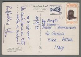 C4665 EGYPT Postal History 1993 AIRMAL (m) - Egitto