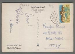 C4666 EGYPT Postal History 25 P GIZA (m) - Egitto