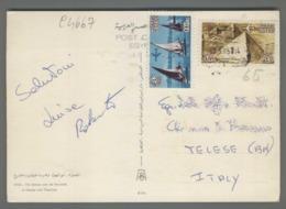 C4667 EGYPT Postal History 1985 AIRMAIL GIZA (m) - Egitto