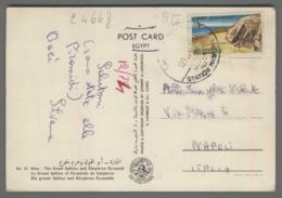 C4668 EGYPT Postal History 1974 AIR MAIL GIZA (m) - Egitto