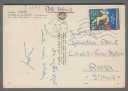 C4671 ALGERIE Postal History 1975 JEAUX MEDITERRANEENS D ALGER 75 (m) - Algeria (1962-...)