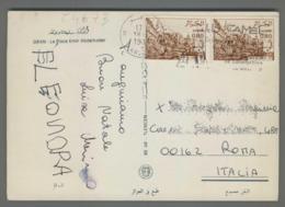 C4673 ALGERIE Postal History 1983 0.80 - ORAN (m) - Algeria (1962-...)