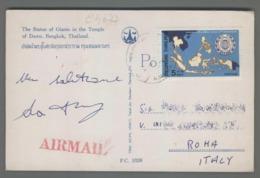 C4677 THAILAND Postal History ASEAN ANNIVERSARY 5 BATH (m) - Tailandia