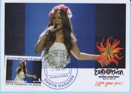 UKRAINE Maidan Post Maxi Card Country At Eurovision Song Contest Baku Azerbaijan 2012 Gaitana. 2017 - Ucrania