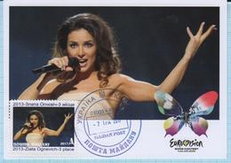 UKRAINE Maidan Post. Maxi Card Country At Eurovision Song Contest Malmo Sweden 2013 Zlata Ognevich. 2017 - Ukraine