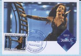 UKRAINE Maidan Post. Maxi Card Country At Eurovision Song Contest Copenhagen Denmark 2014 Maria Yaremchuk . 2017 - Ukraine