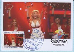 UKRAINE Maidan Post. Maxi Card Country At Eurovision Song Contest Athens Greece 2006 Tina Karol. 2017 - Ucrania