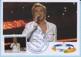 UKRAINE Maidan Post. Maxi Card Country At Eurovision Song Contest Oleksandr Ponomariov Latvia 2003 . 2017 - Ucrania