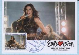 UKRAINE Maidan Post. Maxi Card Country At Eurovision Song Contest Istanbul Turkey 2004 Ruslana. 2017 - Ucrania