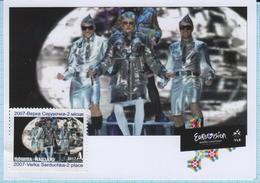 UKRAINE Maidan Post. Maxi Card Country At Eurovision Song Contest Helsinki Finland 2007 Verka Serduchka. 2017 - Ucrania