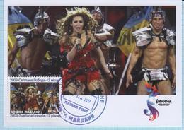 UKRAINE Maidan Post. Maxi Card Country At Eurovision Song Contest Moscow Russia 2009 Svetlana Loboda. 2017 - Ucrania