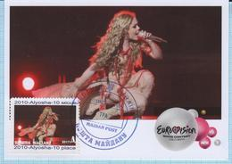 UKRAINE Maidan Post. Maxi Card Country At Eurovision Song Contest Oslo Norway 2010 Alyosha. 2017 - Ucrania