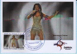 UKRAINE Maidan Post. Maxi Card Country At Eurovision Song Contest Belgrade Serbia 2008 Ani Lorak . 2017 - Ucrania
