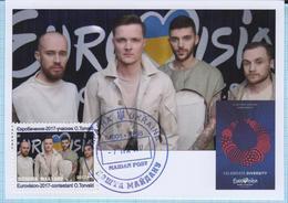 UKRAINE Maidan Post. Maxi Card Country At Eurovision Song Contest KYIV O. Torvald . 2017 - Ucrania