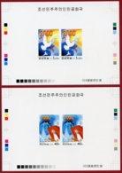 Korea 2000 SC #4037-38, Deluxe Proofs, New Millennium, Dove, Map - Celebrations