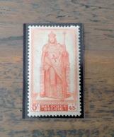 PDG. Cl1. P27.7. Fraîcheur Postale. Sans Charnière. COB. 742 - Nuevos