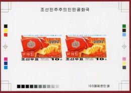 Korea 2001 SC #4125, Deluxe Proof, New Millenium, Train, Electricity - Celebrations
