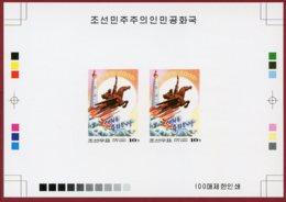Korea 2002 SC #4177, Deluxe Proof, New Year, Chollima Statue - Año Nuevo