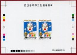 Korea 2002 SC #4203, Deluxe Proof, April Spring Friendship Art Festival, Dance - Celebrations