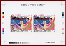 Korea 2002 SC #4221, Deluxe Proof, Arirang Mass Gymnastics Performance, Dance - Celebrations
