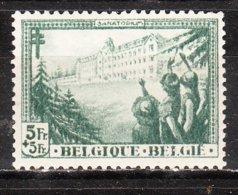 362*  Sanatorium - LA Bonne Valeur - MH* - LOOK!!!! - Unused Stamps