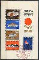 Japon - Japan Bloc Feuillet 1964 Y&T N°BF59 - Michel N°B73 (o) - JO De Tokyo - Avec Son Carnet De Présentation - Blocs-feuillets