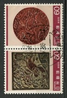 Japon - Japan 1985 Y&T N°1540 à 1541 - Michel N°1642 à 1643 (o) - Artisanat - 1926-89 Imperatore Hirohito (Periodo Showa)