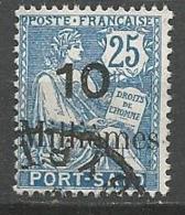 PORT-SAÏD N° 41 OBL - Puerto Said (1899-1931)